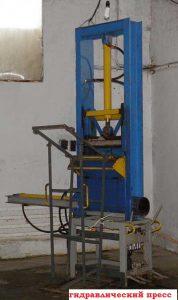 гидравлический пресс для фасовки грибных блоков